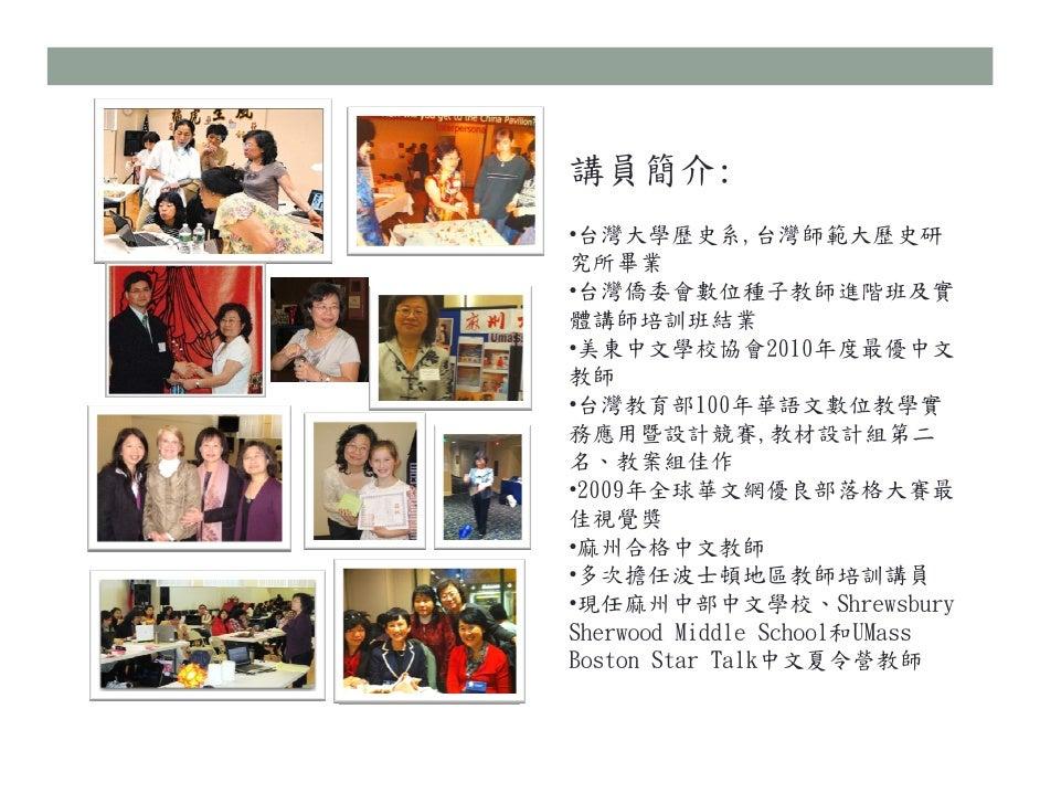 2011_0907_yeh Slide 3