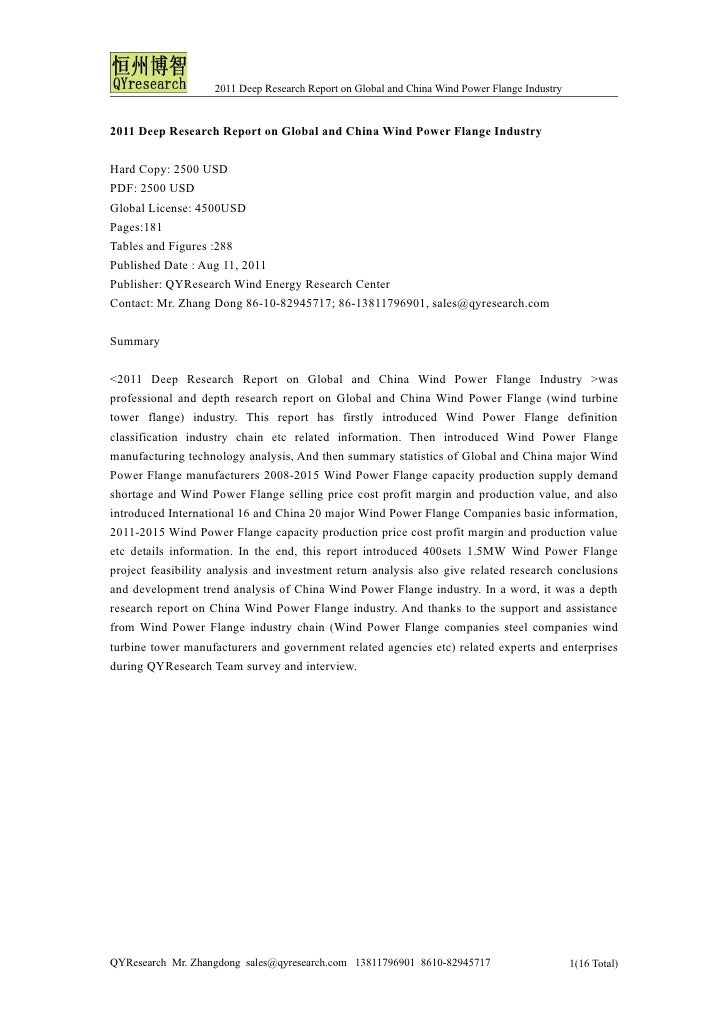 2011 Deep Research Report on Global and China Wind Power Flange Industry2011 Deep Research Report on Global and China Wind...
