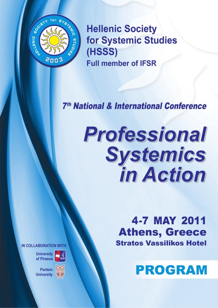 Hellenic Society for Systemic Studies (HSSS)                                                            7th. National & In...