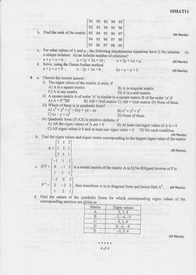 Physics Stream (2011-July) Question Papers