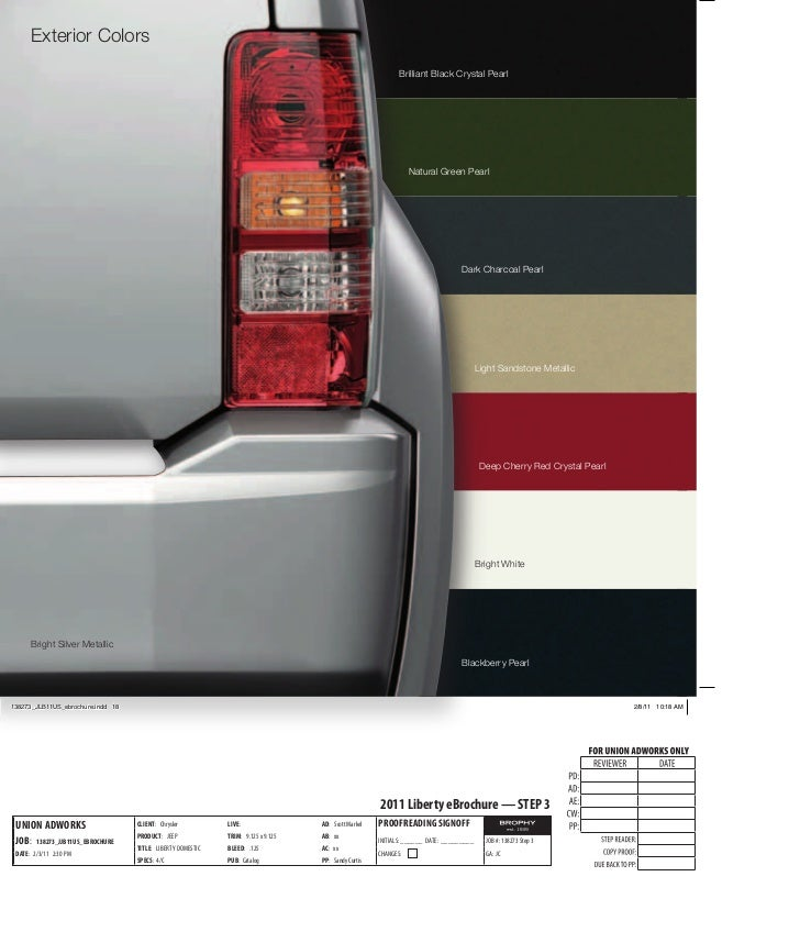 2011 Jeep Liberty E Brochure