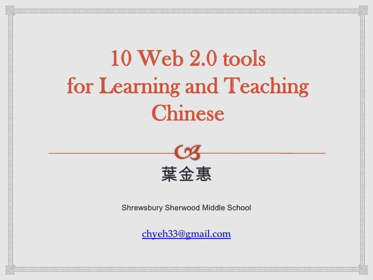 10 Web 2.0 toolsfor Learning and Teaching         Chinese              葉金惠     Shrewsbury Sherwood Middle School          ...