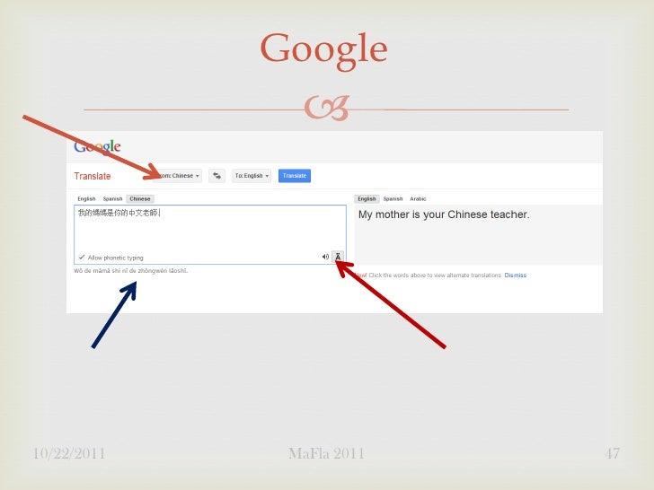 Google               10/22/2011    MaFla 2011   47