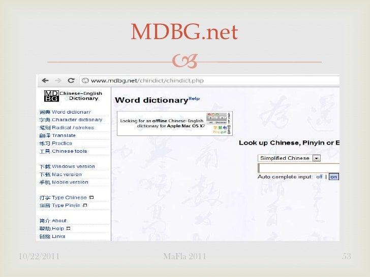 MDBG.net                10/22/2011     MaFla 2011   53