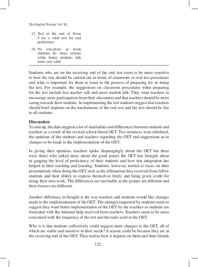 english essay ulbs