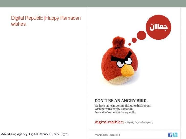 Digital Republic  Happy Ramadan wishes <br />Advertising Agency: Digital Republic Cairo, Egypt<br />