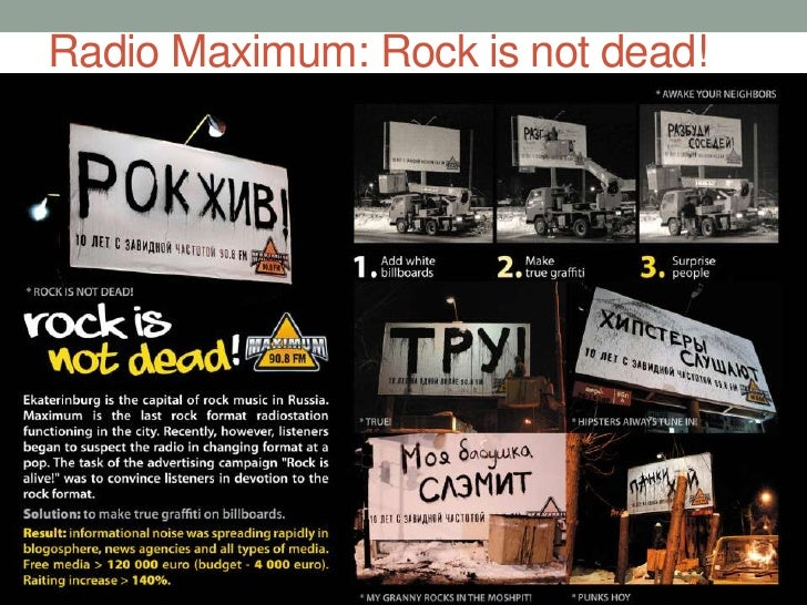 Radio Maximum: Rock is not dead!<br />
