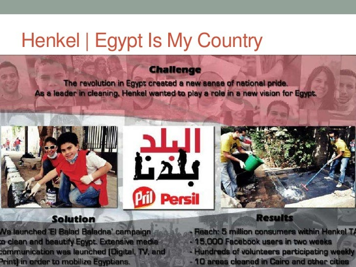 Henkel   Egypt Is My Country<br />