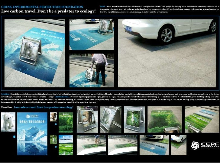 China Environmental Protection Foundation: Sign<br />