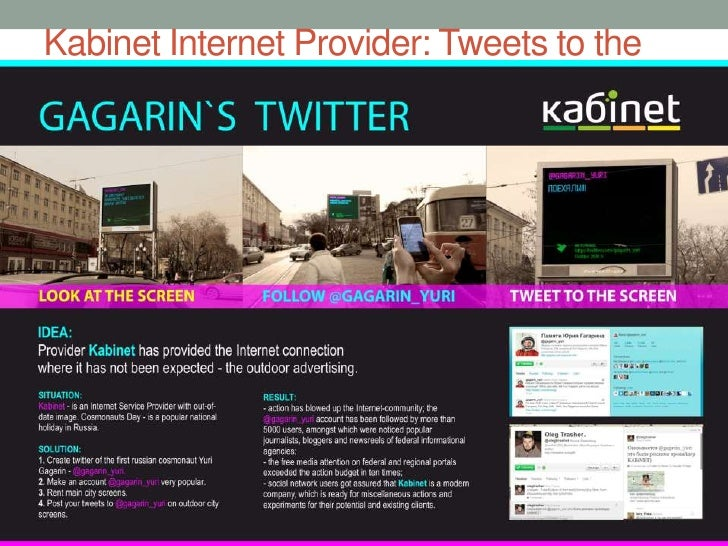Kabinet Internet Provider: Tweets to the space<br />