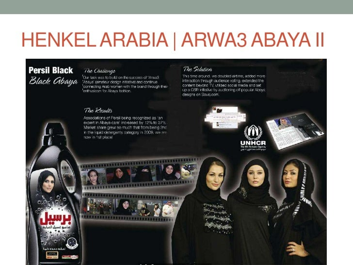HENKEL ARABIA   ARWA3 ABAYA II<br />
