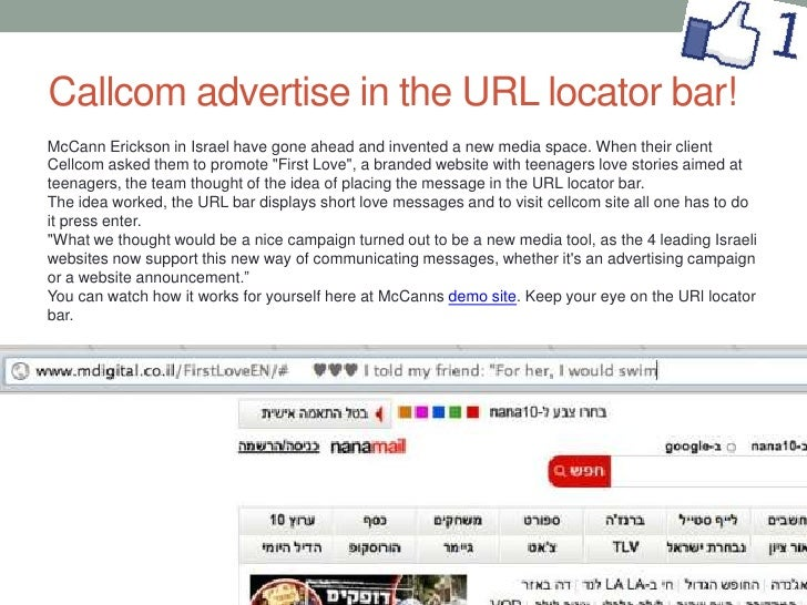 Callcom advertise in the URL locator bar!<br />McCann Erickson in Israel have gone ahead and invented a new media space. W...