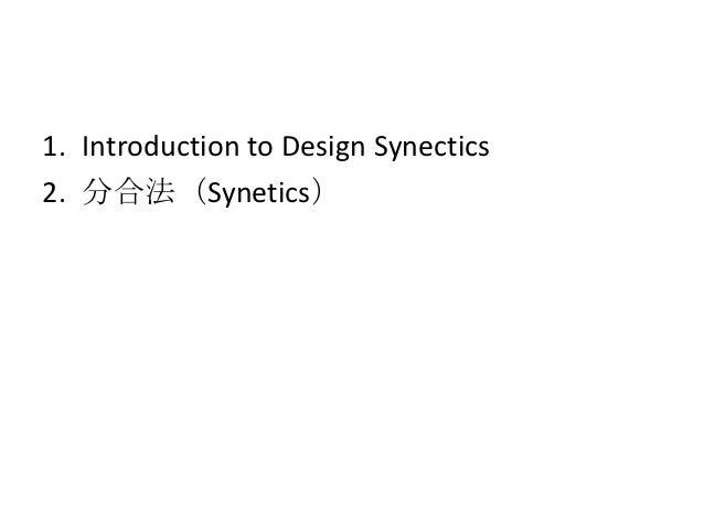 基本設計 2011 spring Slide 3