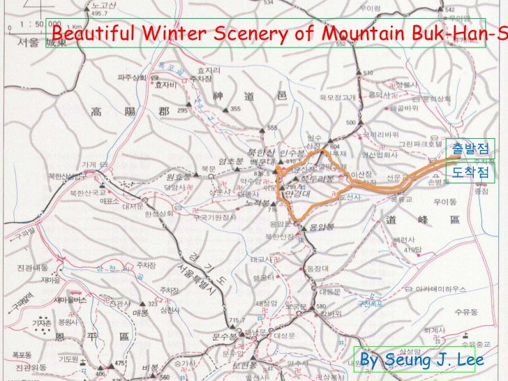 Beautiful Winter Scenery of Mountain Buk-Han-S                                        출발점                                 ...