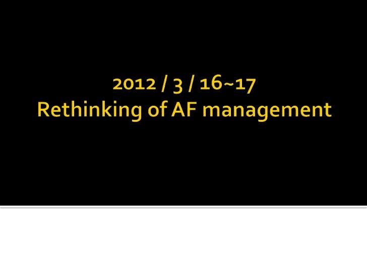 2012 03-16~17 Rethinking of AF Management
