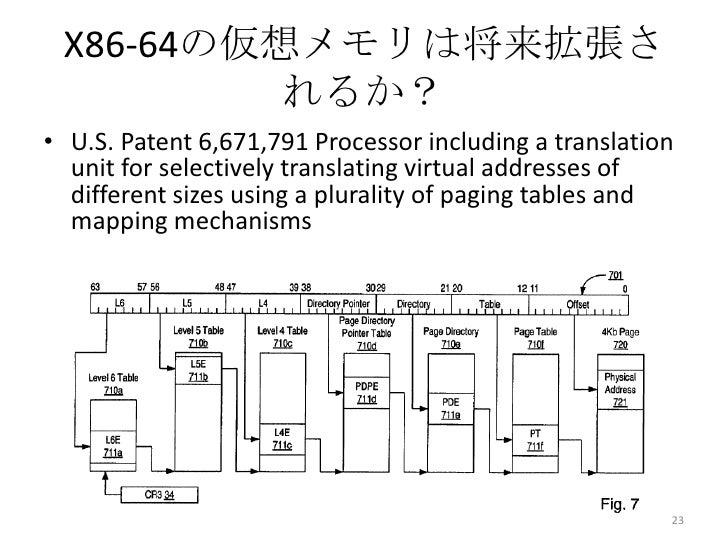 X86-64の仮想メモリは将来拡張さ          れるか?• U.S. Patent 6,671,791 Processor including a translation  unit for selectively translatin...
