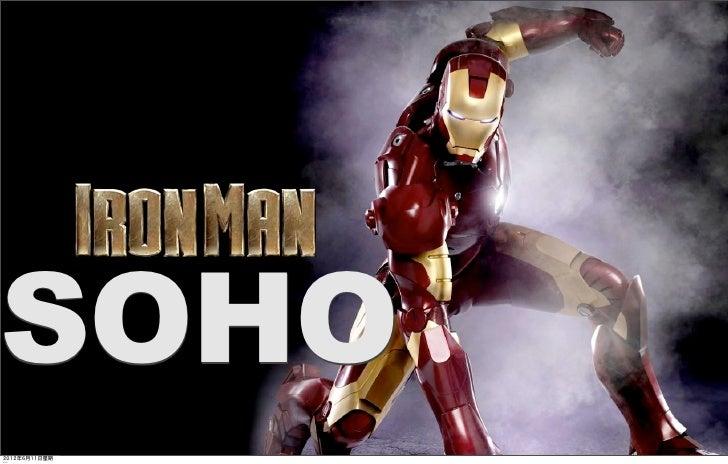SOHO2012年6月11日星期