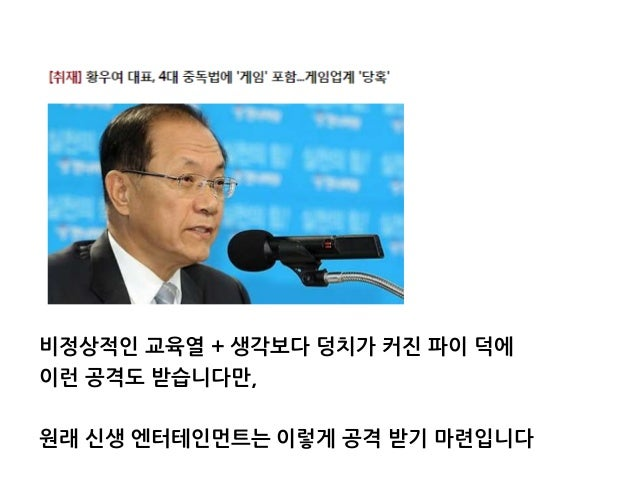 자부심을 가질만한 수출 업계 •한류가 자랑하는 음악 매출의 11배가 넘는 수출 •한국이 선도 그룹에 낀 몇 안 되는 시장