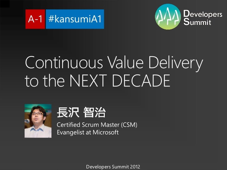 Continuous Value Deliveryto the NEXT DECADE        Developers Summit 2012
