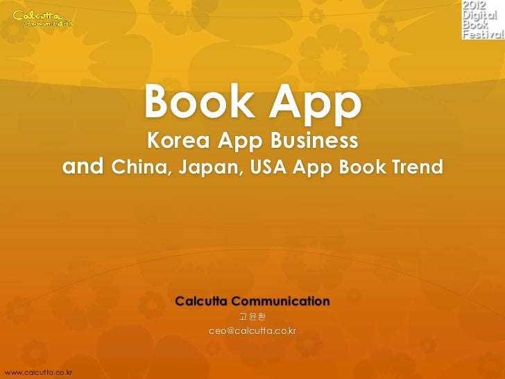 Book App                      Korea App Business               and China, Japan, USA App Book Trend                       ...