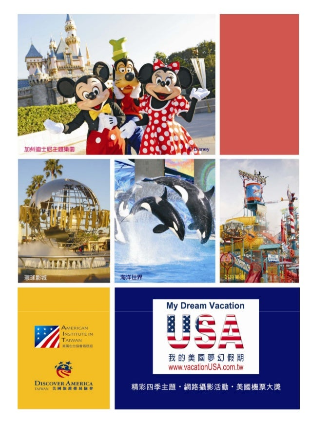 Table of Contents                                               PAGEMy Dream Vacation USA Partners   我的美國夢幻假期合作夥伴       ...