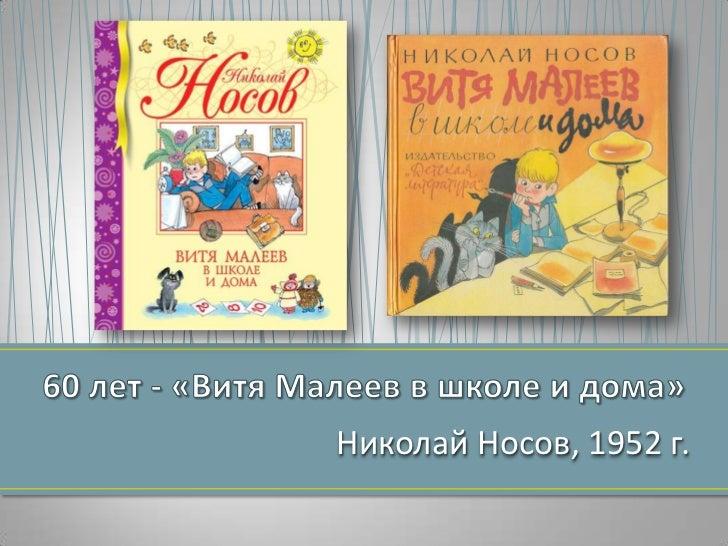 Книги юбиляры 2017 года презентация скачать бесплатно