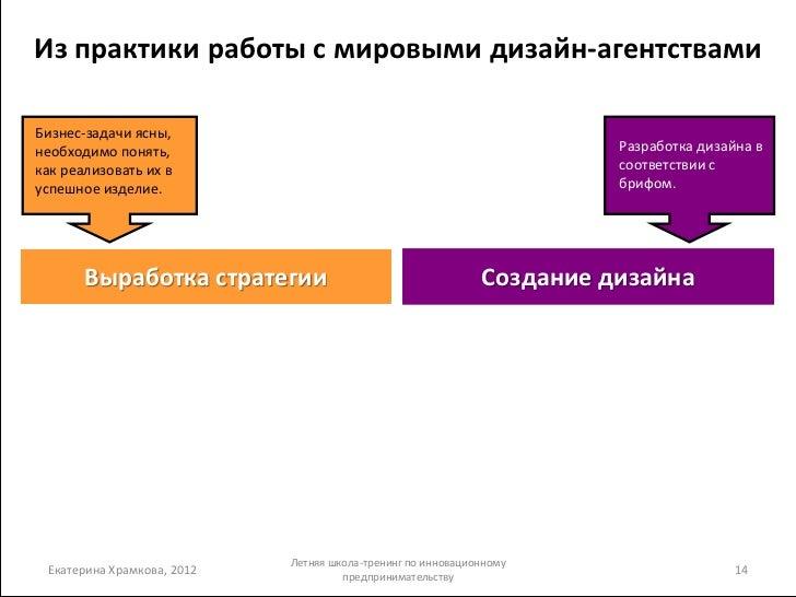 pdf Economics lab: An intensive course in experimental economics 2004