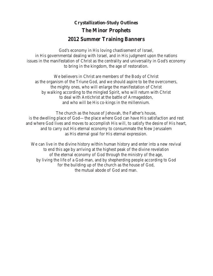 Crystallization-Study Outlines                               The Minor Prophets                       2012 Summer Training...