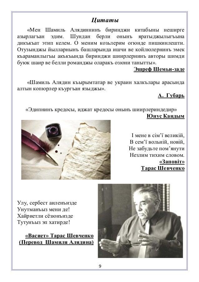 Халкъ Йырлары Скачать
