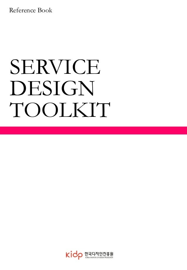 SERVICE DESIGN TOOLKIT Reference Book