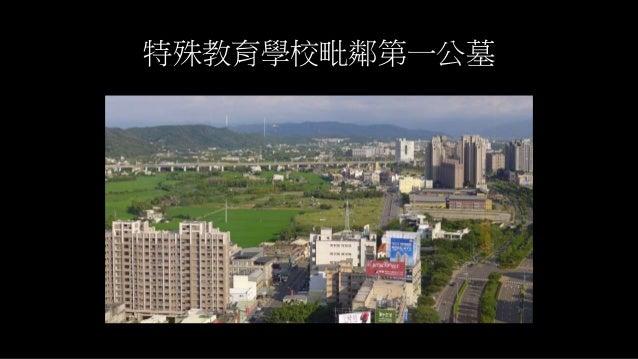 相簿 2012璞玉基地