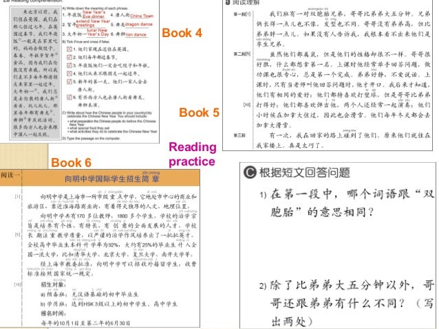 Mandarin textbook pdf dolapgnetband mandarin textbook pdf fandeluxe Images