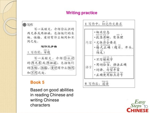 chinese culture and society essay An essay or paper on chinese and american culture chinese culture vs american culture chinese and americans are very different, right the chinese believe that the family is more important.
