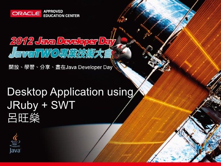 Desktop Application usingJRuby + SWT呂旺燊
