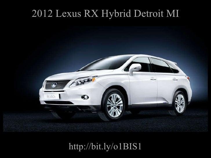 2012 Lexus RX Hybrid Detroit MI http://bit.ly/o1BIS1