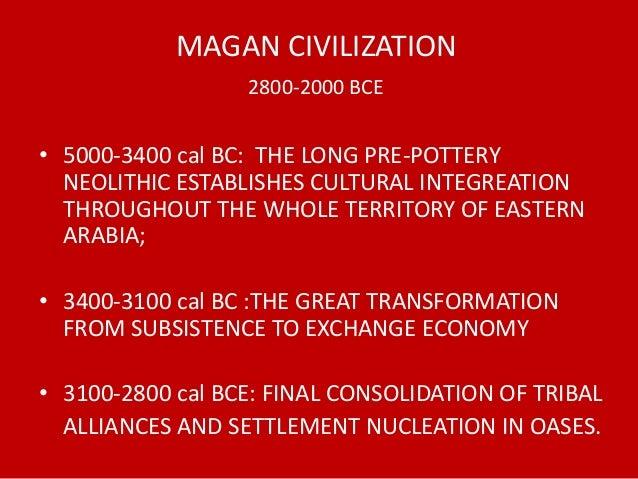 RH-5 / 2005 - Données anthropologiques – Résultats préliminaires Introduction Présentation de quelques tombes Pathologies ...