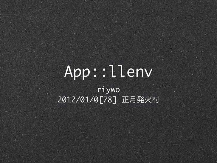 App::llenv         riywo2012/01/0[78]
