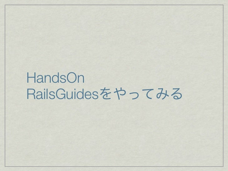 #2rails generate scaffold <       ><        1>:< > <         2>:< > ...   rails g scaffold Photo image_path:string size:in...
