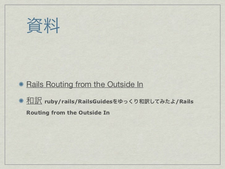 #3DB rake db:migrate rails server rails c