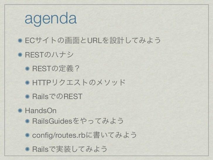 agendaEC                 URLREST REST HTTP Rails   RESTHandsOn RailsGuides config/routes.rb Rails