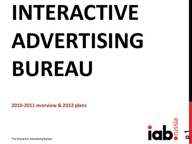 INTERACTIVE ADVERTISING BUREAU 2010-2011 overview & 2012 plans The Interactive Advertising Bureau p1