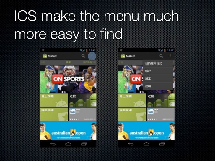 The menu button in legacyapp still available on ICS