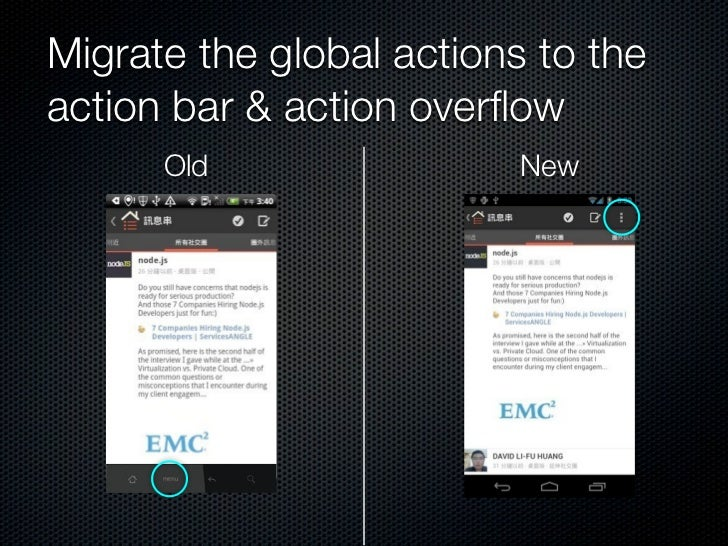 Split action bar for contextualactions      Old               New