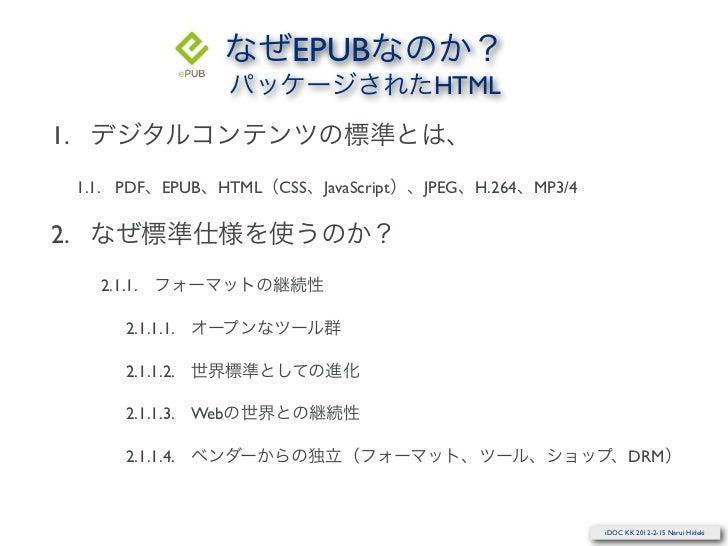 EPUB                                                HTML1.     1.1. PDF   EPUB HTML   CSS   JavaScript   JPEG   H.264   MP...