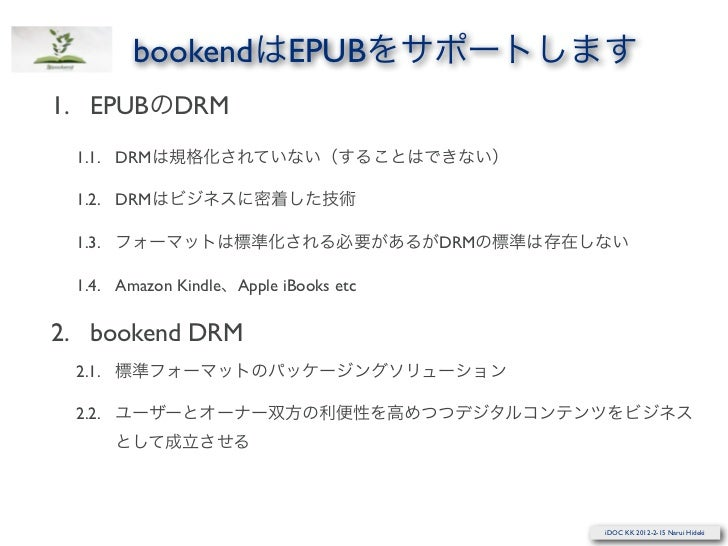 bookend EPUB1. EPUB DRM 1.1. DRM 1.2. DRM 1.3.                                  DRM 1.4. Amazon Kindle Apple iBooks etc2. ...