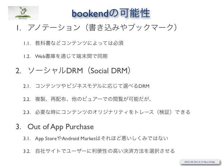 bookend1.     1.1.     1.2. Web2.                    DRM Social DRM     2.1.                              DRM     2.2.    ...