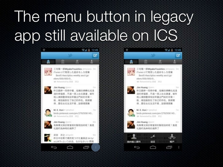 But it's time to say goodbyehttp://android-developers.blogspot.com/2012/01/say-goodbye-to-menu-button.html