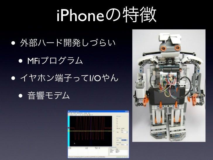 iPhone•    • MFi•               I/O    •