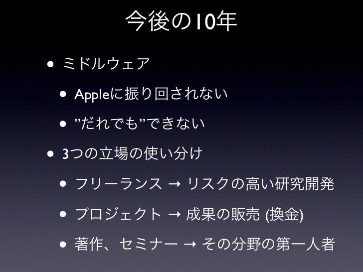 "10•    • Apple    •""        ""•3 •                → •                →        (   ) •                    →"