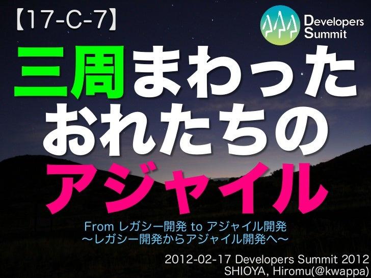 SHIOYA, Hiromukwappa   http://www.kwappa.net/